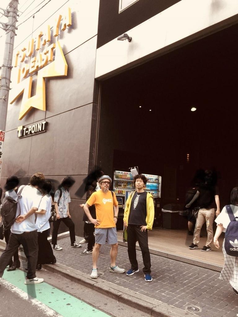 f:id:tamaokiyutaka:20180615123946j:plain