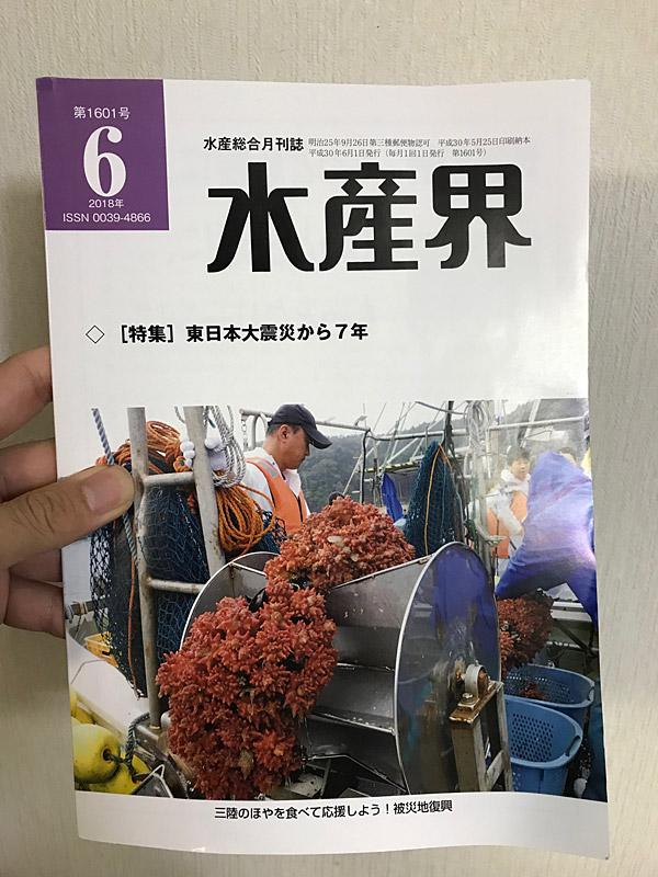 f:id:tamaokiyutaka:20180628222300j:plain