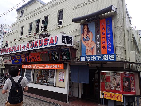 f:id:tamaokiyutaka:20180702153307j:plain