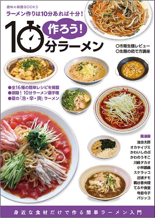 f:id:tamaokiyutaka:20180728002139j:plain