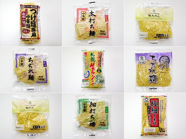 f:id:tamaokiyutaka:20180730135829j:plain