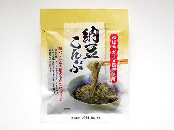 f:id:tamaokiyutaka:20180730140139j:plain