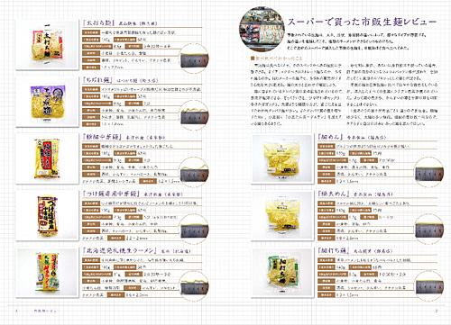 f:id:tamaokiyutaka:20180801105026j:plain