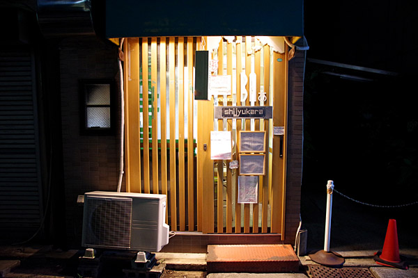 f:id:tamaokiyutaka:20180816133243j:plain
