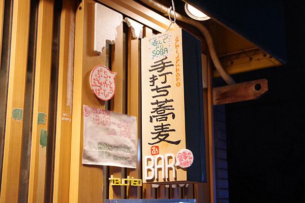 f:id:tamaokiyutaka:20180816133246j:plain
