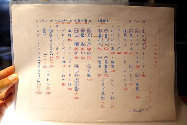 f:id:tamaokiyutaka:20180816133307j:plain