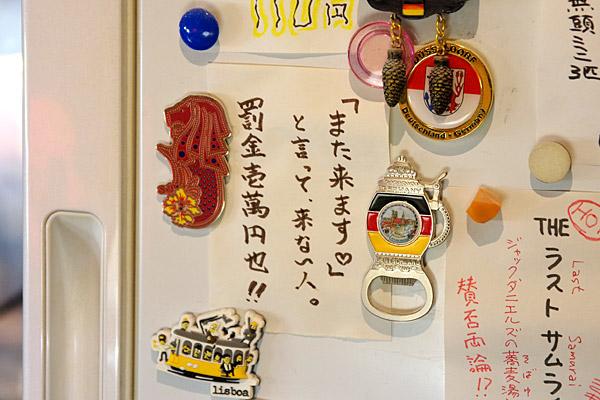f:id:tamaokiyutaka:20180816151323j:plain