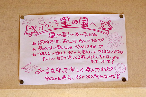 f:id:tamaokiyutaka:20180816205352j:plain