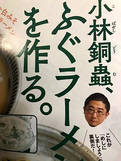 f:id:tamaokiyutaka:20180910194146j:plain