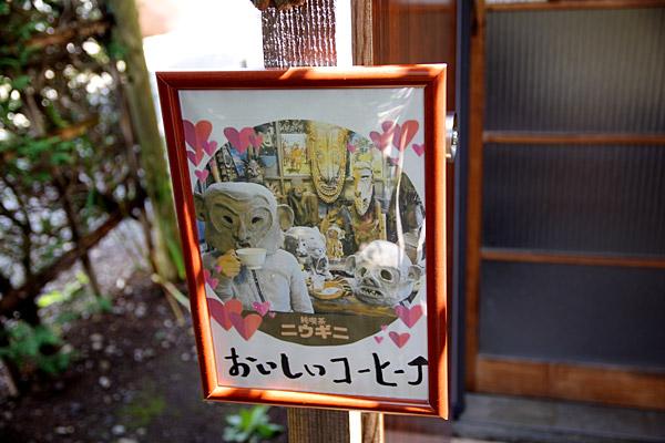 f:id:tamaokiyutaka:20180911233626j:plain