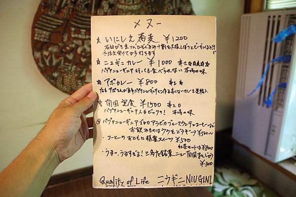 f:id:tamaokiyutaka:20180911233816j:plain