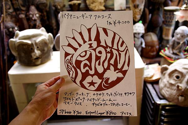 f:id:tamaokiyutaka:20180911234049j:plain