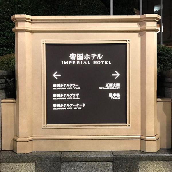 f:id:tamaokiyutaka:20180917184558j:plain
