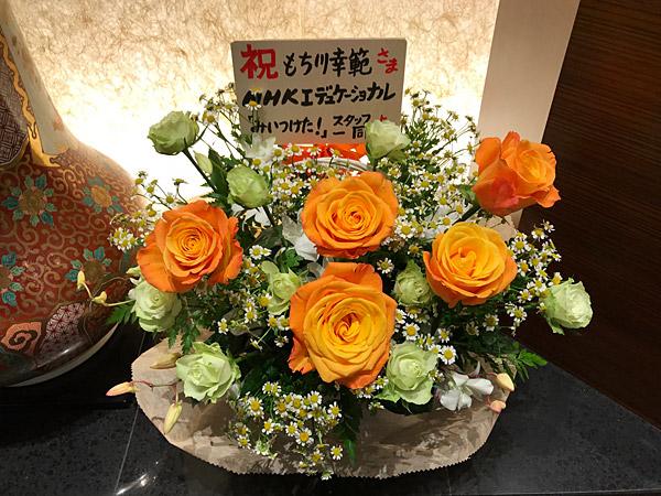 f:id:tamaokiyutaka:20180917184709j:plain