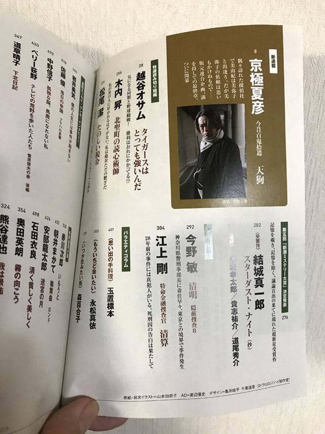 f:id:tamaokiyutaka:20180921190252j:plain
