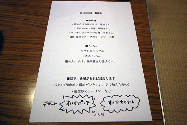 f:id:tamaokiyutaka:20180922162749j:plain