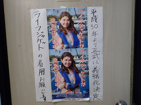 f:id:tamaokiyutaka:20180922225119j:plain