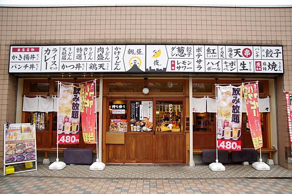 f:id:tamaokiyutaka:20181019015810j:plain