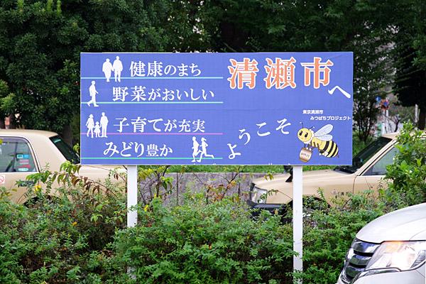 f:id:tamaokiyutaka:20181019015818j:plain