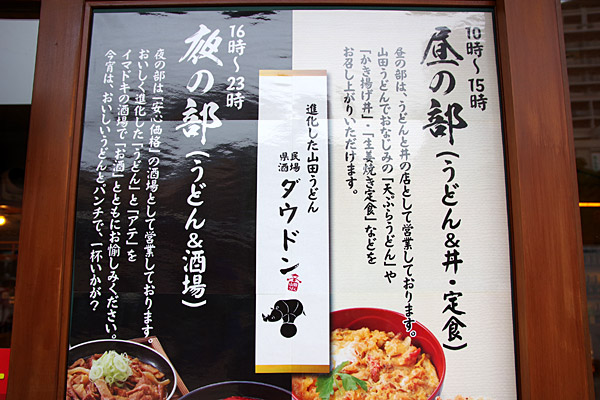 f:id:tamaokiyutaka:20181019015834j:plain
