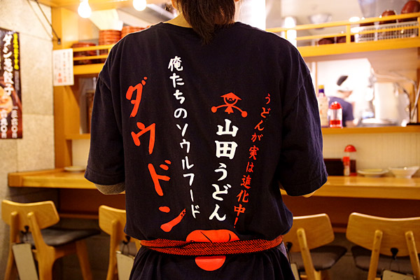 f:id:tamaokiyutaka:20181019015844j:plain