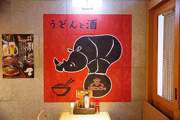f:id:tamaokiyutaka:20181019015914j:plain