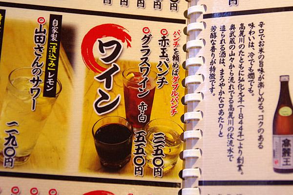 f:id:tamaokiyutaka:20181019165345j:plain