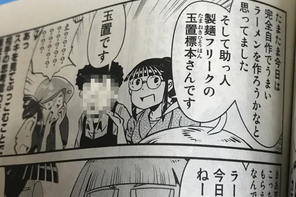 f:id:tamaokiyutaka:20181025231125j:plain