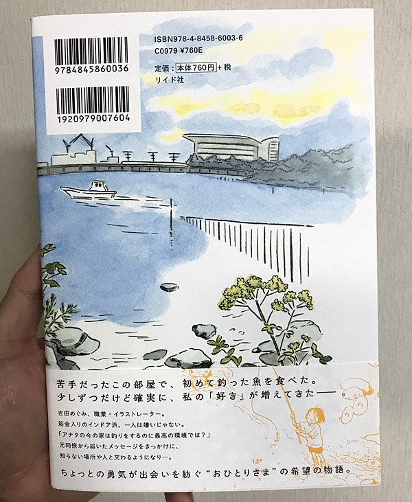f:id:tamaokiyutaka:20181112171348j:plain