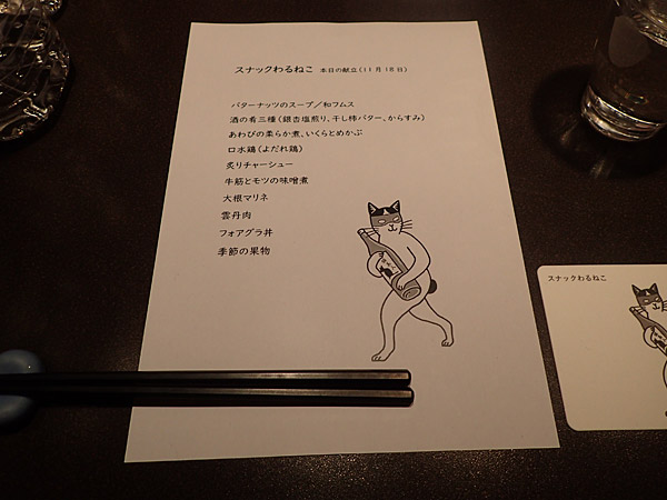 f:id:tamaokiyutaka:20181120021057j:plain