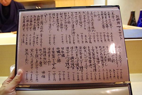 f:id:tamaokiyutaka:20181205232338j:plain