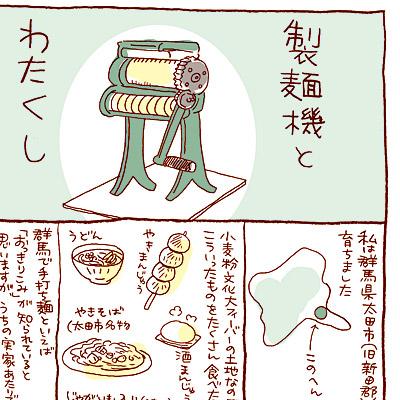 f:id:tamaokiyutaka:20181213014821j:plain