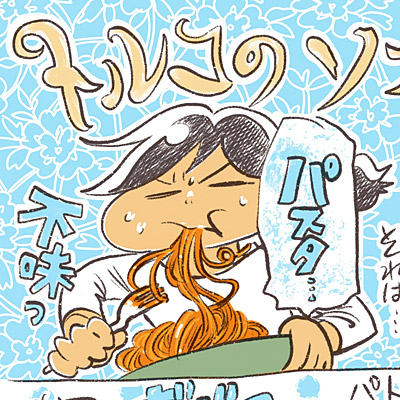 f:id:tamaokiyutaka:20181213014825j:plain