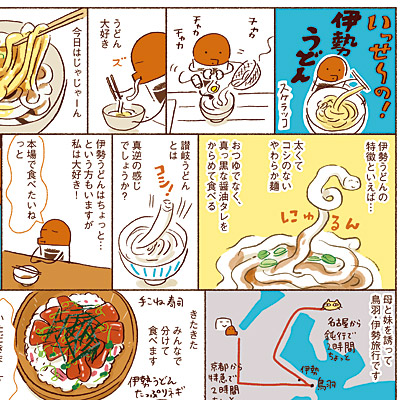 f:id:tamaokiyutaka:20181213014828j:plain
