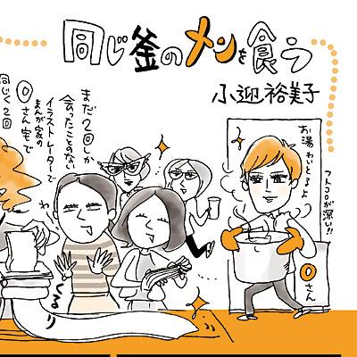 f:id:tamaokiyutaka:20181213014839j:plain