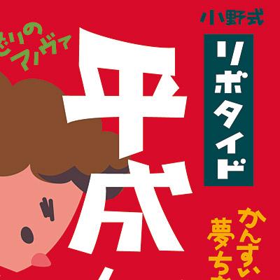 f:id:tamaokiyutaka:20181213014842j:plain