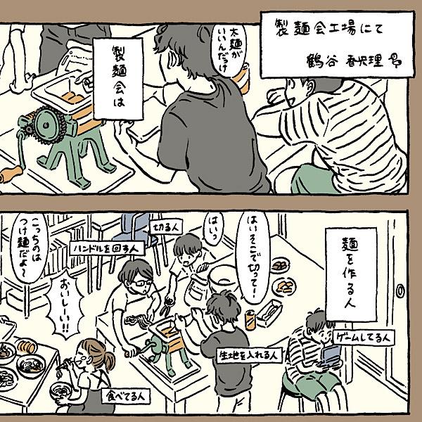 f:id:tamaokiyutaka:20181213131227j:plain