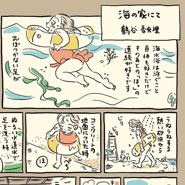 f:id:tamaokiyutaka:20181213131230j:plain