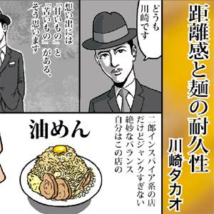 f:id:tamaokiyutaka:20181214211236j:plain
