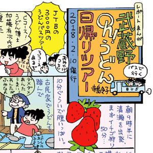 f:id:tamaokiyutaka:20181214211305j:plain