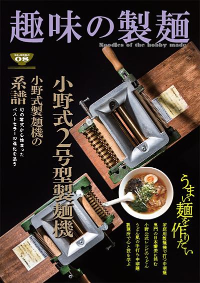 f:id:tamaokiyutaka:20181220234018j:plain
