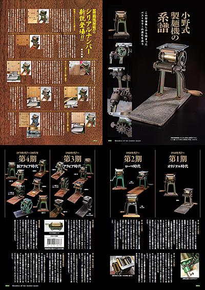f:id:tamaokiyutaka:20181220234940j:plain