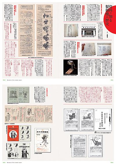 f:id:tamaokiyutaka:20181220235255j:plain