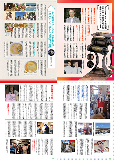 f:id:tamaokiyutaka:20181220235622j:plain