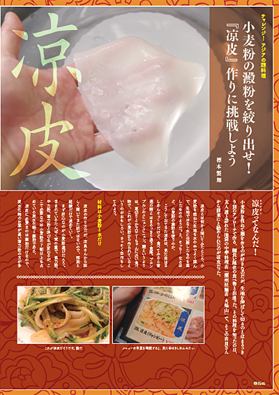 f:id:tamaokiyutaka:20181221000657j:plain