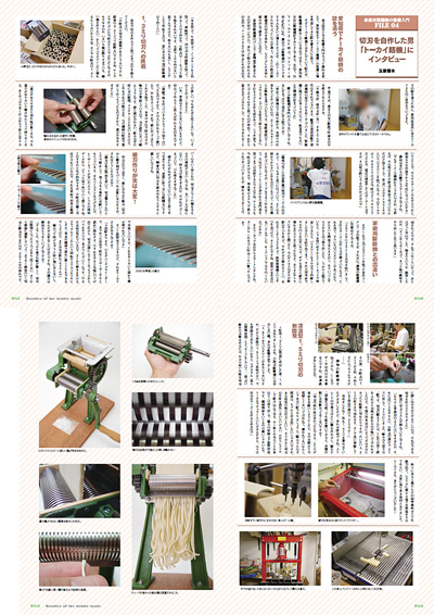 f:id:tamaokiyutaka:20181221000817j:plain