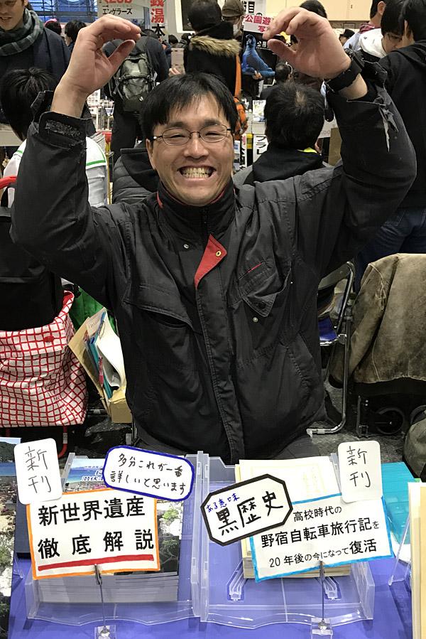 f:id:tamaokiyutaka:20190103030045j:plain