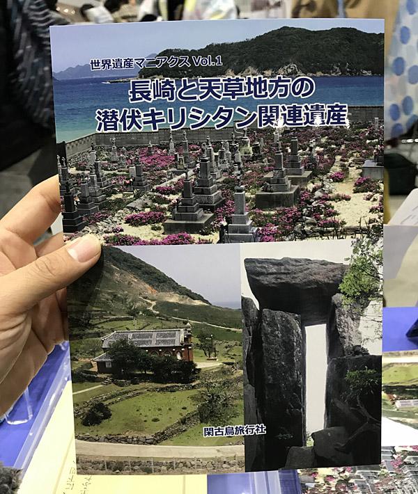 f:id:tamaokiyutaka:20190103032818j:plain