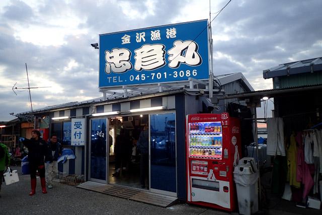 f:id:tamaokiyutaka:20190109231156j:plain