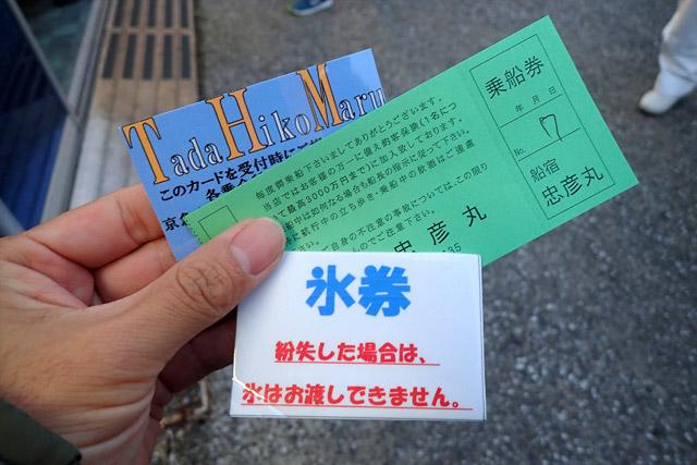 f:id:tamaokiyutaka:20190109231208j:plain